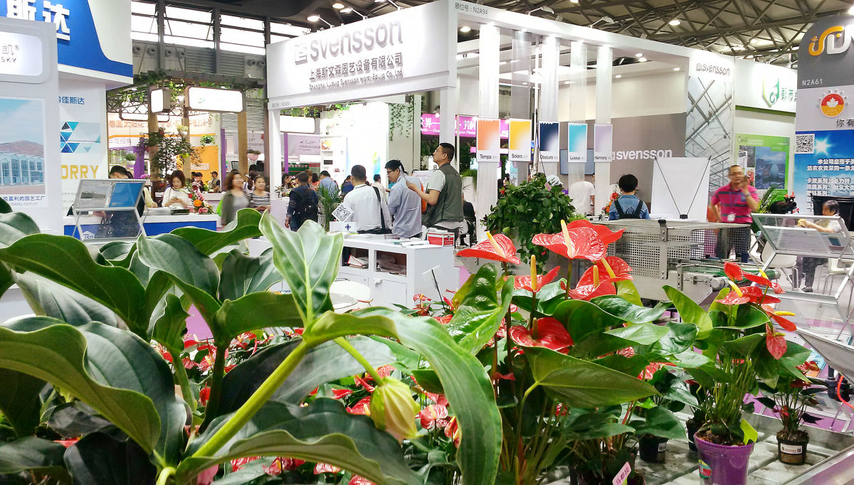 Hortiflorexpo IPM Shanghai 2019 starts on April 20th